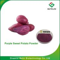 Cheap Purple Sweet Potato Powder/Bolin Supply Food Grade Purple Yam Powder for Natural Food Pigment for sale