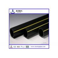 Cheap mining guniting pipe for sale