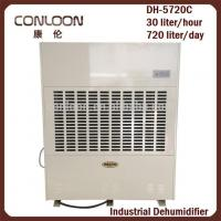 China Dehumidifier First Dry Cabinet Used Industrial Dehumidifier on sale