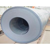 Cheap Steel strips for sale