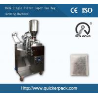 Cheap Tea Bag Packing Machine T50K Automatic Filtering Bag Granules Packaging Machine wholesale