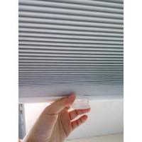China Cordless honeycomb blinds fabric on sale