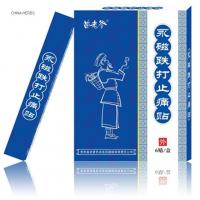 China Chinese Herbal Plaster Magnetic plaster analgesic for bruises Miaolaodi (Blue) on sale