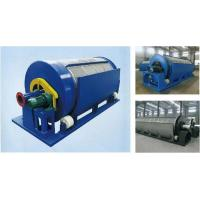 Cheap KWN Series Of Solid-liquid Separator wholesale