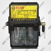 Cheap Electric grease lubricating pump VYZ-LL27 EC dual hydraulic valves wholesale