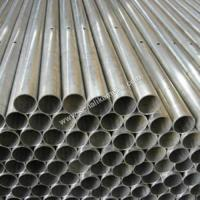 Cheap Stainless Steel Round Pipes for sale