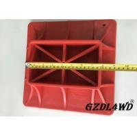 Cheap ABS Jeep Off Road Parts, Red Hi Lift Jack Base Plate Plastic Material for sale