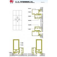 Cheap 125 150 180 Structural Drawing of Hidden Frame Curtain Wall Series (Hollowed) wholesale