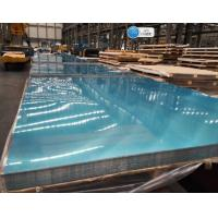 2600mm Width 5052 Aluminum Plate For Container Panel