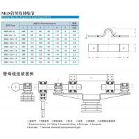 Cheap Tubular bus-bar expansion joints for sale