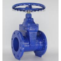 Buy cheap CI Resilient gate valve from wholesalers