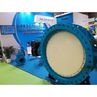 Buy cheap Double Eccentric butterfly valve, DI, flange end, large size from wholesalers