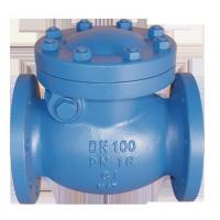 Buy cheap Cast Iron swing check valve, Flange end from wholesalers