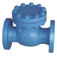 Buy cheap Carbon steel body swing check valve from wholesalers