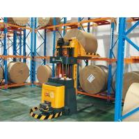 Buy cheap AGV transfer robot from wholesalers