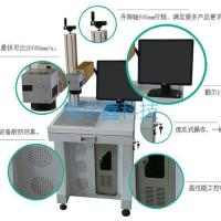 Buy cheap LED laser engraving machine from wholesalers