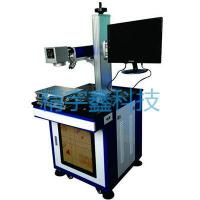Buy cheap MOPA laser engraving machine from wholesalers