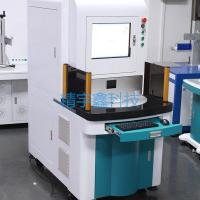 Buy cheap Uv laser marking machine from wholesalers