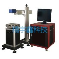 Buy cheap Mold laser engraving machine from wholesalers