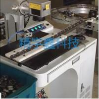 Buy cheap Bearing laser engraving machine from wholesalers