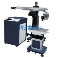 Buy cheap Crane jib type laser welding machine from wholesalers