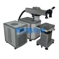 Buy cheap 200 W mould welding machine from wholesalers