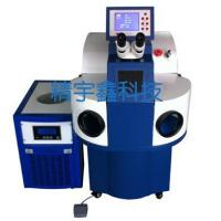 Buy cheap Jewelry laser welding machine from wholesalers
