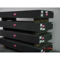 Buy cheap japan graphite from wholesalers