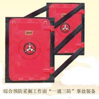 Buy cheap Comprehensive prevention mining face,