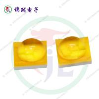 Buy cheap 3535 High pressure lamp beads from wholesalers