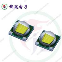 Buy cheap 3535 High pressure lamp beads XPC3535W-1W from wholesalers