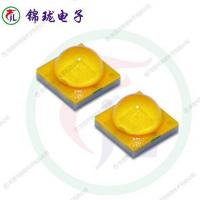 Buy cheap 3535 High pressure lamp beads Product:XPC3535WW-1W from wholesalers
