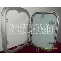 Buy cheap Aluminum rectangular window from wholesalers