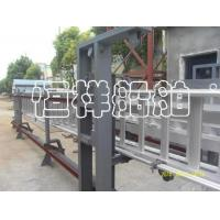Buy cheap Gangway module from wholesalers