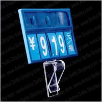 Buy cheap plastic display super grip with adhesive tape Item No:020403700700 from wholesalers