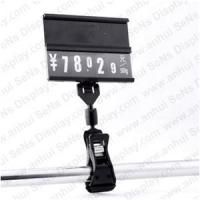 Buy cheap plastic display super grip with adhesive tape Item No:010403700300 from wholesalers