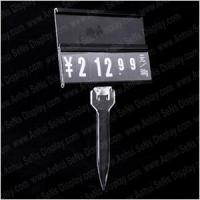 Buy cheap plastic display super grip with adhesive tape from wholesalers