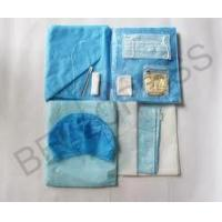 Buy cheap Delivery Kit from wholesalers