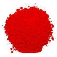 Buy cheap PIGMENT from wholesalers