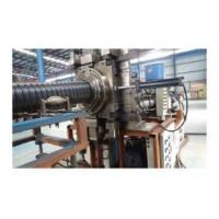 Buy cheap Injection Socketing Machine from wholesalers