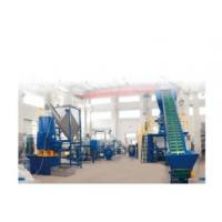 Buy cheap Plastic Washing from wholesalers