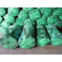 Buy cheap Foam Rubber Insualtion Sheet 3.Good Fireproof and Soundproof Performance from wholesalers
