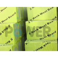 Buy cheap Mineral/Rock Wool Insulation 30 from wholesalers