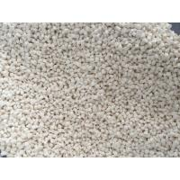 Buy cheap Thermoplastic elastomer series from wholesalers