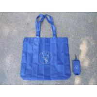 Buy cheap TRAVL0047-KNOW Shopping Bag from wholesalers