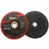 Buy cheap 100x1.2x16mm T41 RESIN BONDED CUTTING DISC MANUFACTURER from wholesalers