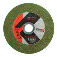 Buy cheap 4 INCH T41 RESIN BONDED CUTTING DISC FOR STAINLESS STEEL from wholesalers