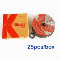 Buy cheap 105x1x16mm RED CUT OFF WHEEL FOR METAL from wholesalers