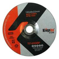 Buy cheap 180x6x22mm T27 Depressed Center Grinding Wheel Manufacturer from wholesalers
