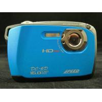 Buy cheap Watch Winder Box DC-6D-B from wholesalers